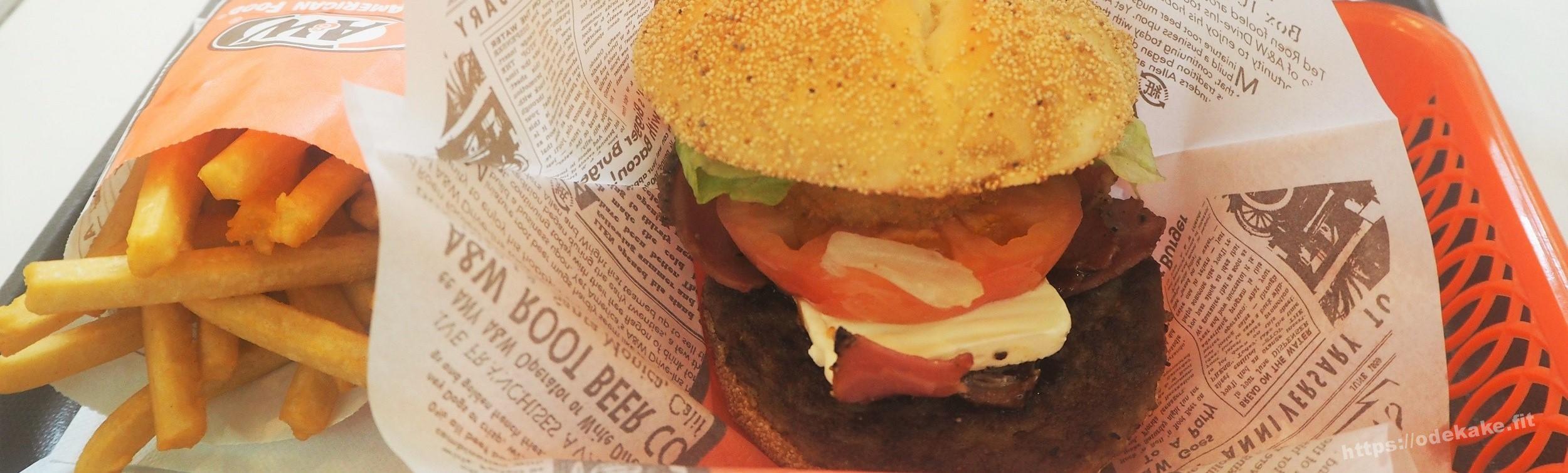 【石垣島】2日目の夕飯は「A&W」でハンバーガー!噂のルートビアの味は?