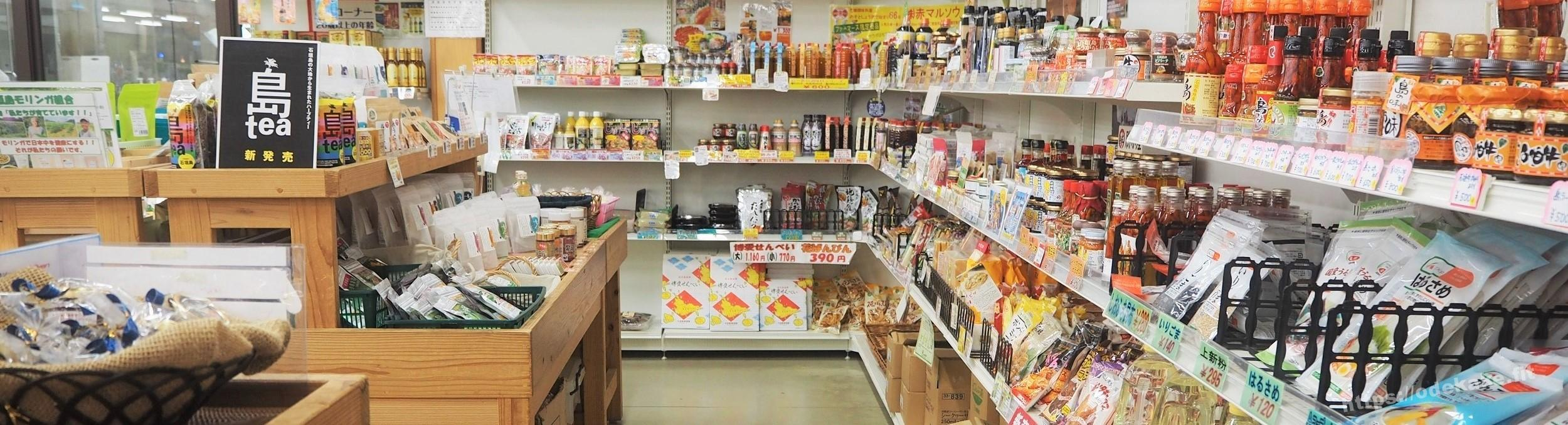 【石垣島】JAゆらてぃく市場へ猛ダッシュ!!+帰宅&八重山1人旅の感想