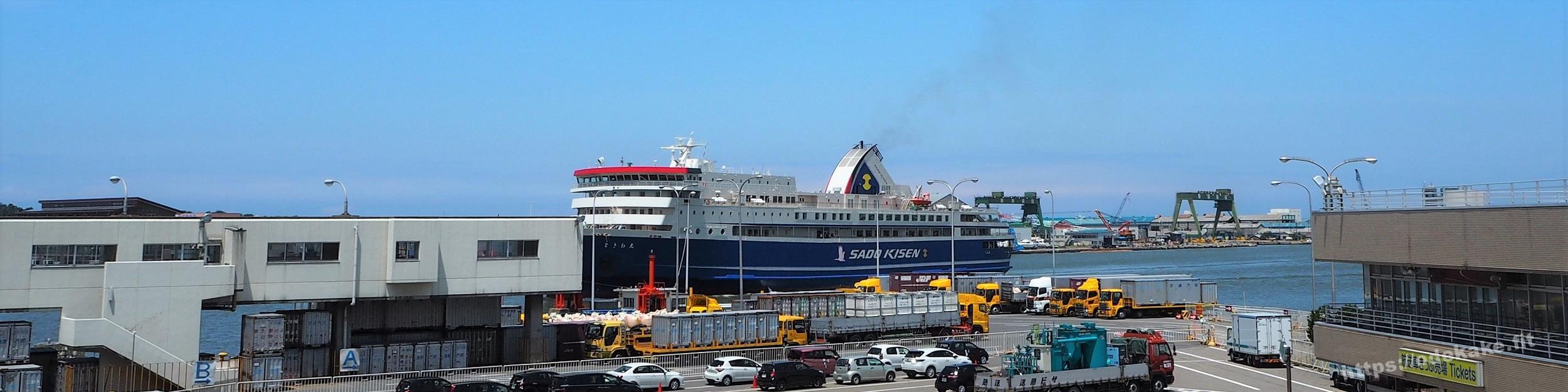 【新潟】佐渡汽船ターミナルへの行き方と事前予約★港での待ち時間は?