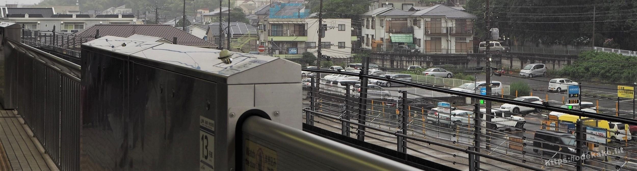 【日帰り名古屋】日帰り1day行っトクか!名古屋でお得な旅に行ってきたよ