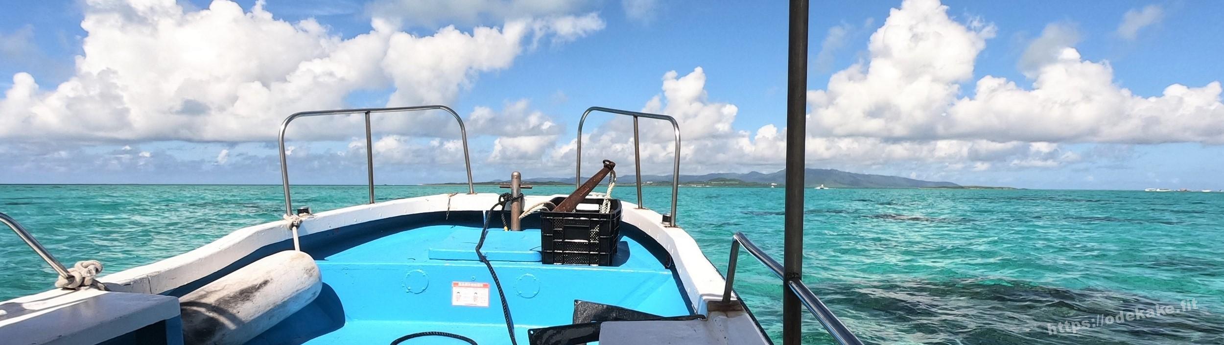 【石垣沖】幻の島+石西礁湖+マンタツアーに女1人で参加してきたよ!