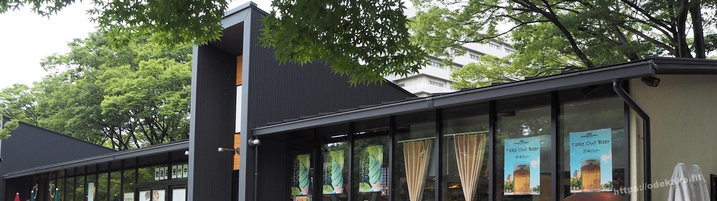 【日帰り名古屋】雨の日の金シャチ横丁の様子はこちら。閑散・・・けど穴場?
