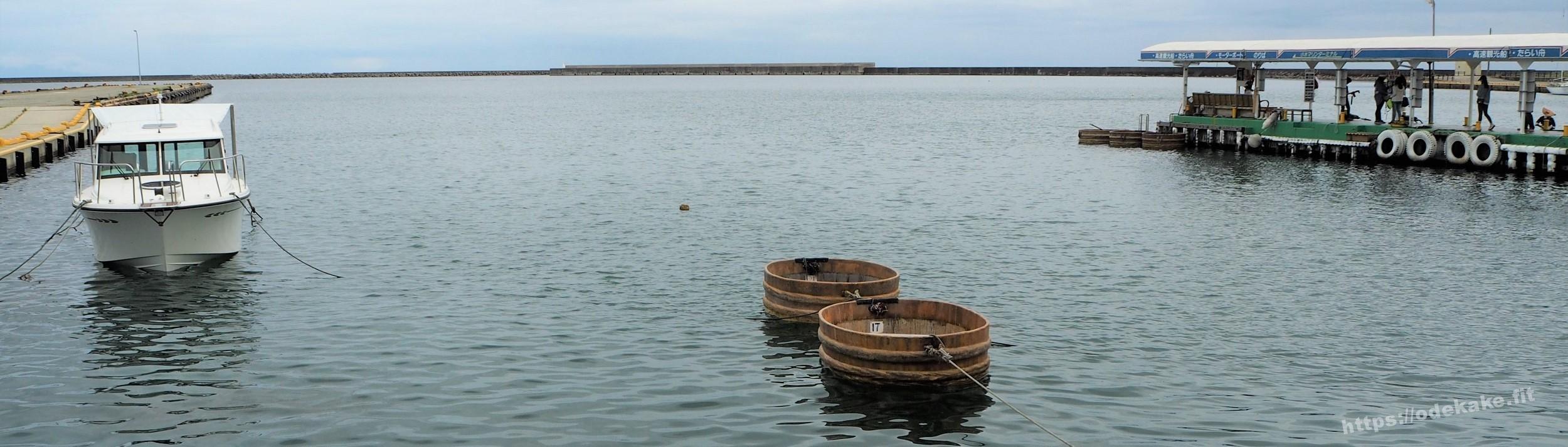 【佐渡】小木港でたらい舟に乗ってみたよ!