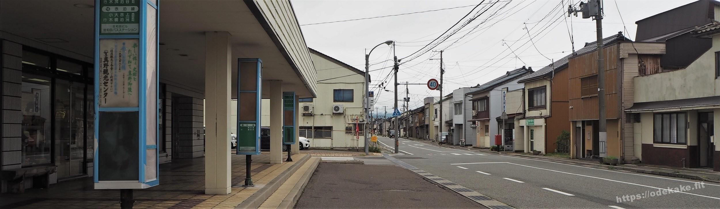 【佐渡】ぶら~り路線バスの旅♪両津港から小木港へ(行き方・時間・佐和田散策)